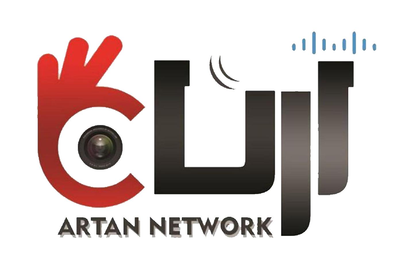 شبکه گستر آرتان